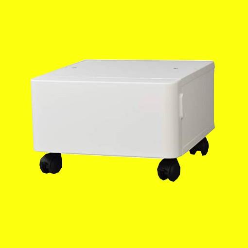Unterschrank CB-360W, für Kyocera, UTAX Unterschrank Nr. 80, weiß, gebraucht